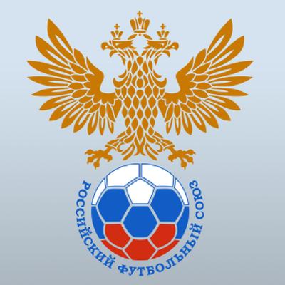 РФС установит личности болельщиков, которые выкрикивали оскорбления в адрес Дзюбы