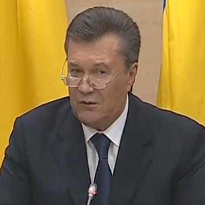 Суд Киева заочно приговорил экс-президента Украины Виктора Януковича к 13 годам тюрьмы