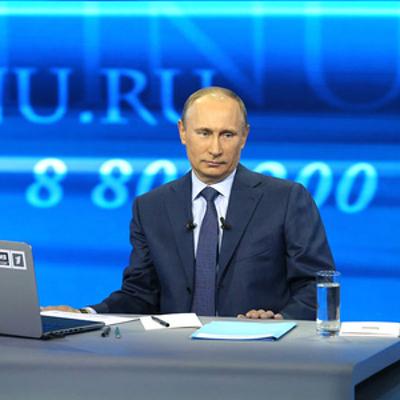 Путин сегодня ответит на вопросы соотечественников в прямом эфире