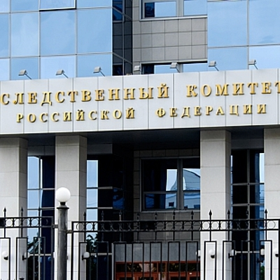 Мэра Оренбурга Евгения Арапова, обвиняемого в получении взятки, арестовали