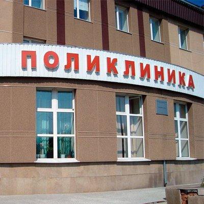 Система бесплатного здравоохранения будет существовать в России долго