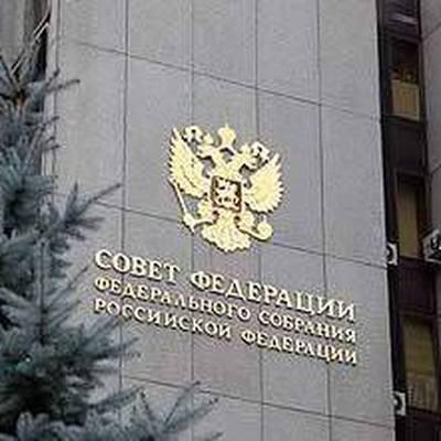 Совет Федерации приложит все усилия для освобождения сенатора Керимова