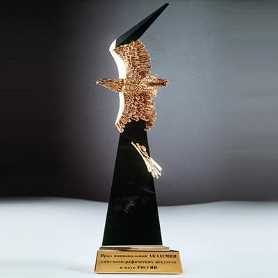 Ольга Любимова открыла церемонию награждения лауреатов кинопремии