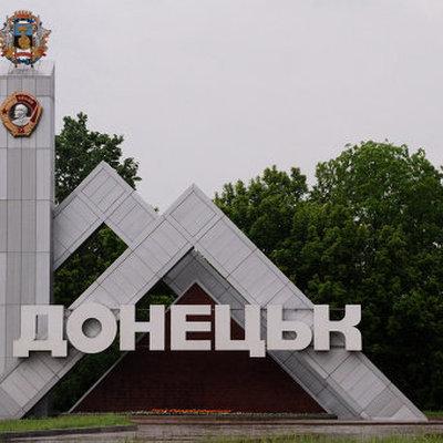 В Донецке произошло покушение на министра доходов и сборов ДНР