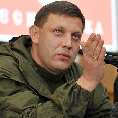 ДНРи ЛНРтребуют от Украины снять блокаду Донбасса до 1 марта