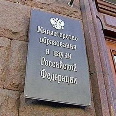 Суд продлил срок задержания замминистра науки Лукашевич по делу о мошенничестве