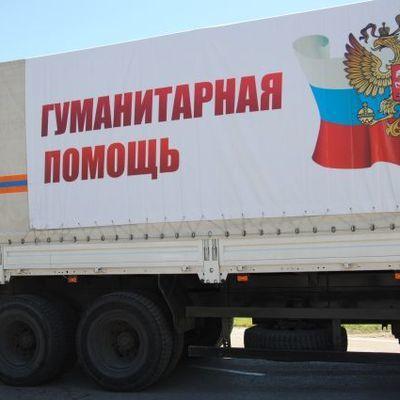 Вторая колонна МЧС России с гуманитарным грузом выехала в Степанакерт
