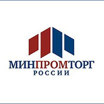 В России может подешеветь одежда