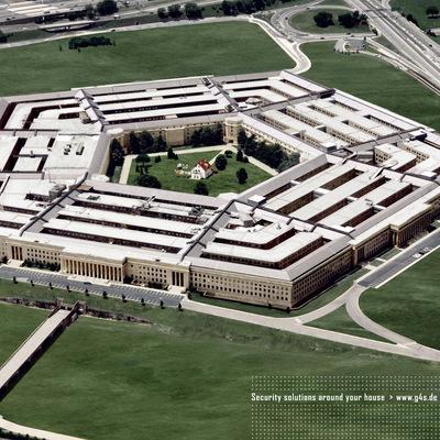 Пентагон до 2012 года активно занимался изучением феномена НЛО
