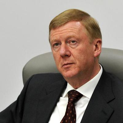 Анатолий Чубайс прокомментировал своё назначение на новый пост