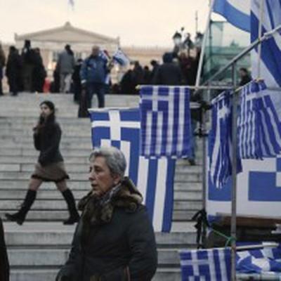Парламент Греции одобрил пакет реформ в сфере энергетики, трудового законодательства и бюджетной политики