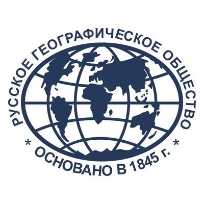 Санкции не затронули сотрудничество РГО с подобными организациями