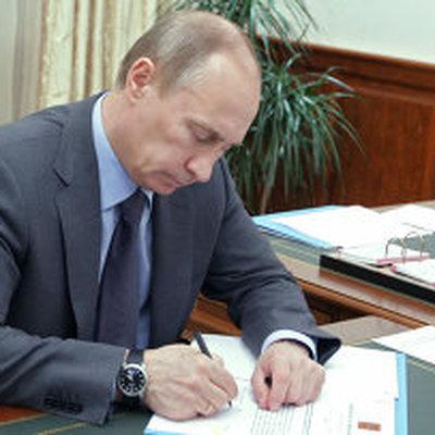 Путин поздравил лыжника Бугаева с золотой медалью на Паралимпиаде