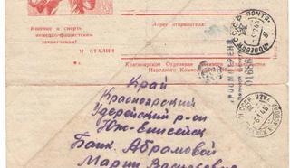 Абрамов Виталий Тарасович