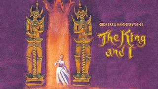 "Постер к мюзиклу композитора Ричарда Роджерса (Richard Rodgers) и поэта Оскара Хаммерстайна (Oscar Hammerstein II) ""Король и я"" (""The King And I"")."