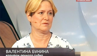 "Бунина Валентина Ивановна, капитан теплохода ""Москва""."
