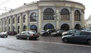 Гостиный двор, Москва