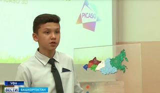 Уфимец Ярослав Егошин  / gtrk.tv