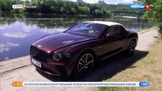 Тест-драйв. Bentley Continental GT Convertible