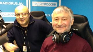 """Николай Мамулашвили  и Ахмет Ярлыкапов в студии """"Радио России"""""""