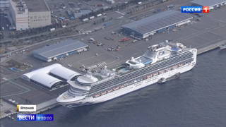 Кроме Diamond Princess еще несколько круизных лайнеров находятся на карантине из-за коронавируса