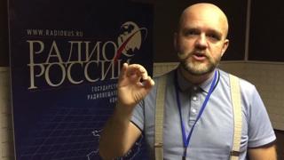 писатель Дмитрий Конаныхин