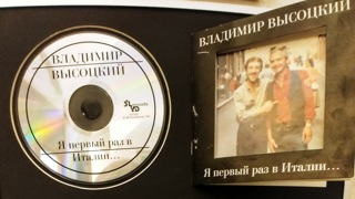 """Рим. В ресторане """"Отелло"""", где пел в 1979 г. В. Высоцкий. Фото Л.Осиповой"""
