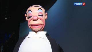 В Театре кукол Образцова прозвучал «Необыкновенныйконцерт»
