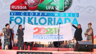 Фольклориада-2021. Фото Людмилы Осиповой