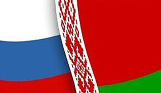 Флаги. Белорусь. Россия