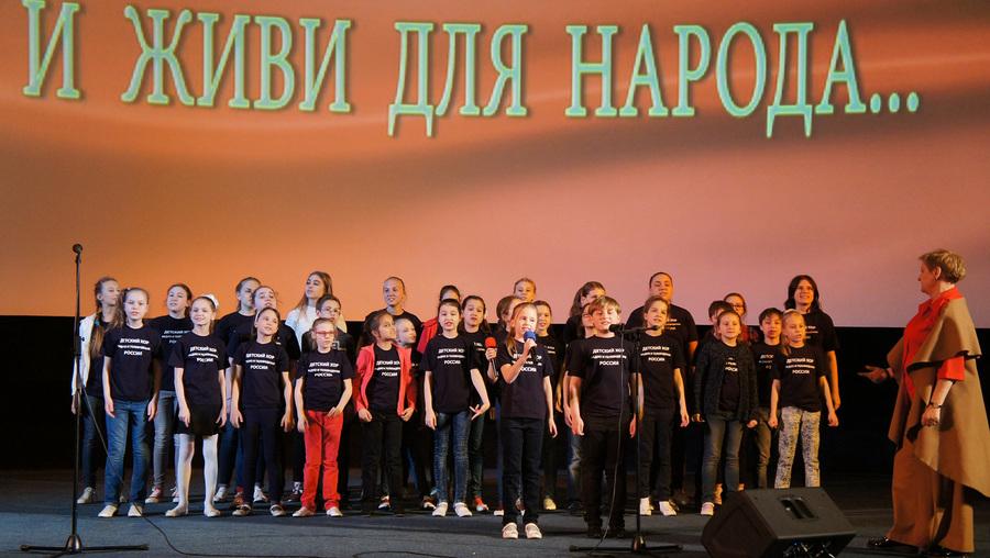 Юбилей Ю. Назарова