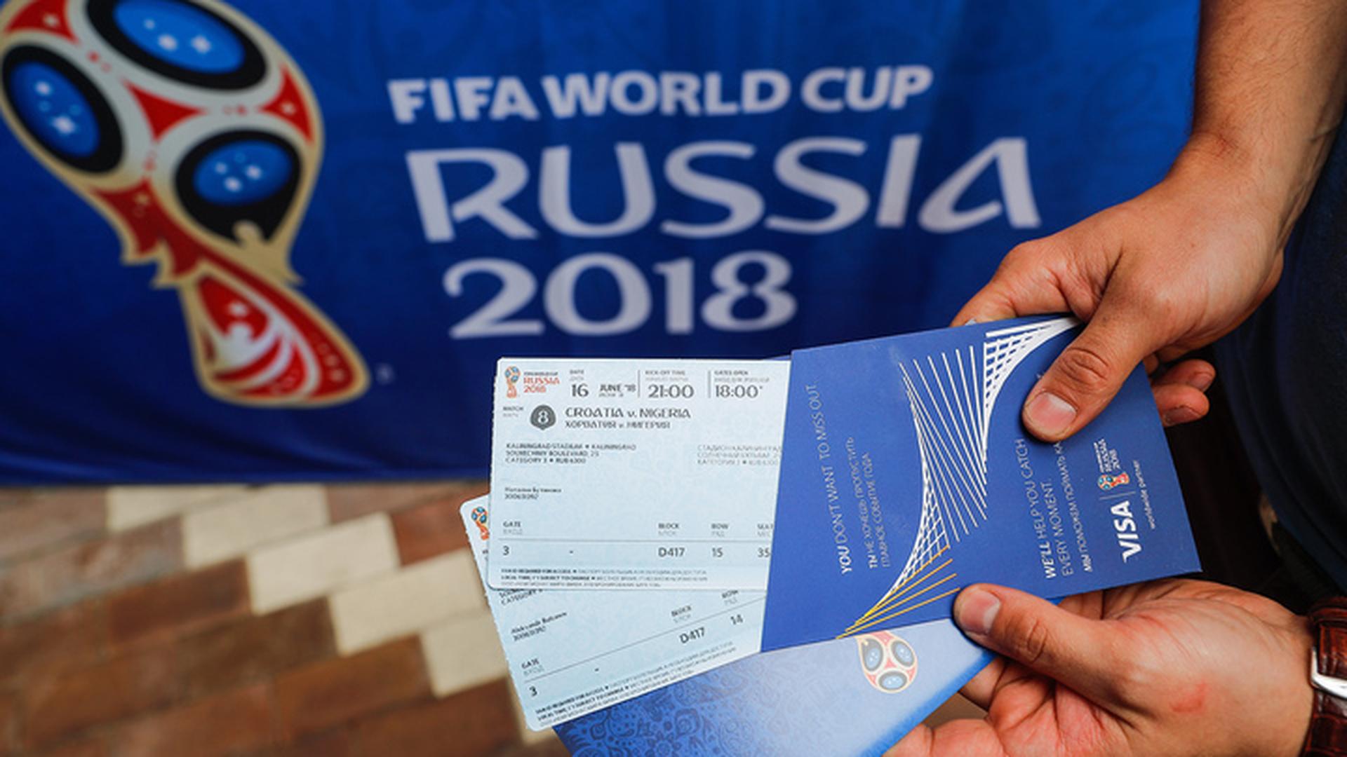 FIFA выясняет причины низкой явки фанатов на матч ЧМ-2018 в Екатеринбурге