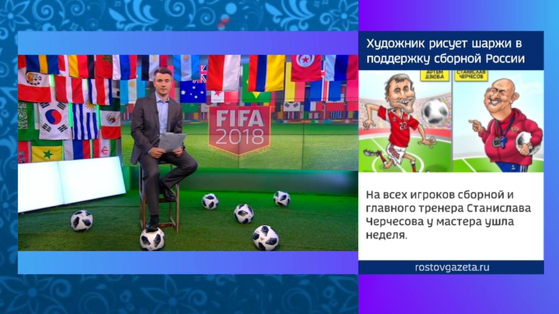 Известны шесть участников плей-офф чемпионата мира