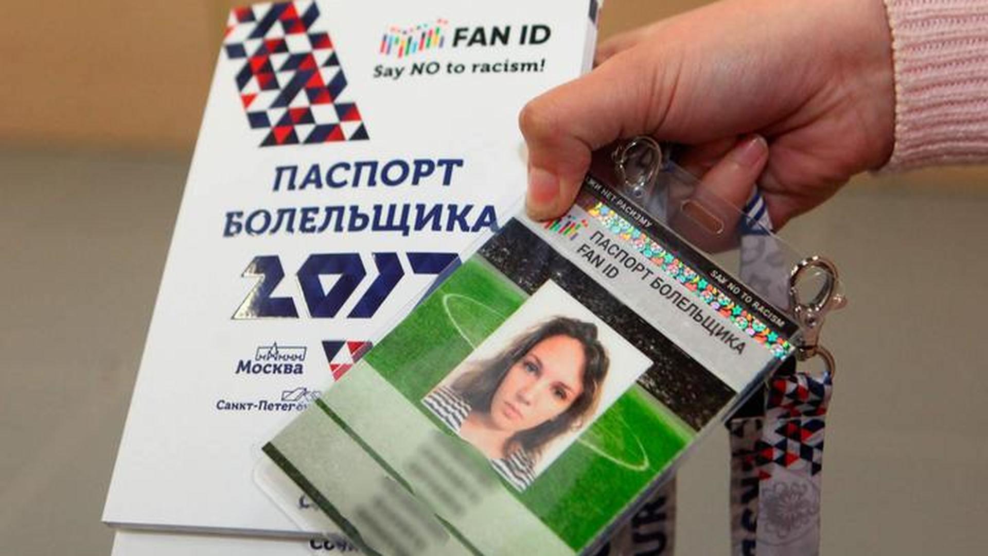 Фанаты из Китая и США оформили больше всех паспортов болельщика