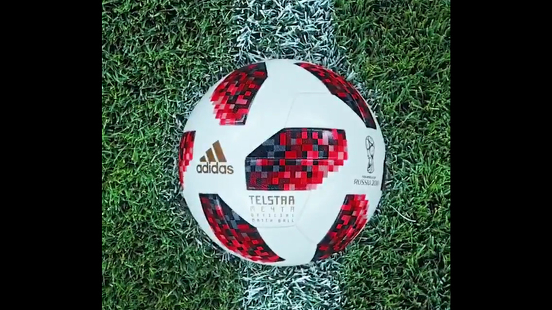 Представлен официальный мяч чемпионата мира по футболу 2018 ... | 1080x1920