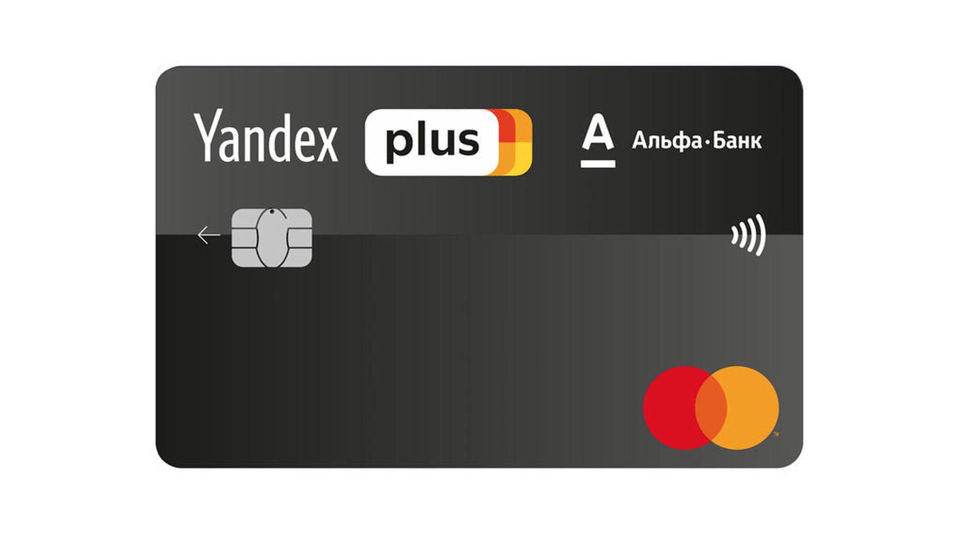 кредит 5 плюс отп банк калькулятор потребительского кредита посчитать