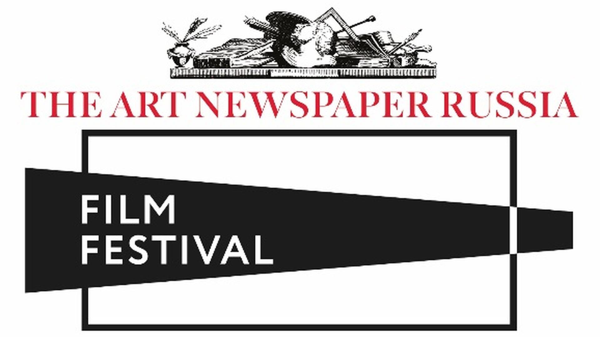 The Art Newspaper Russia Film Festival