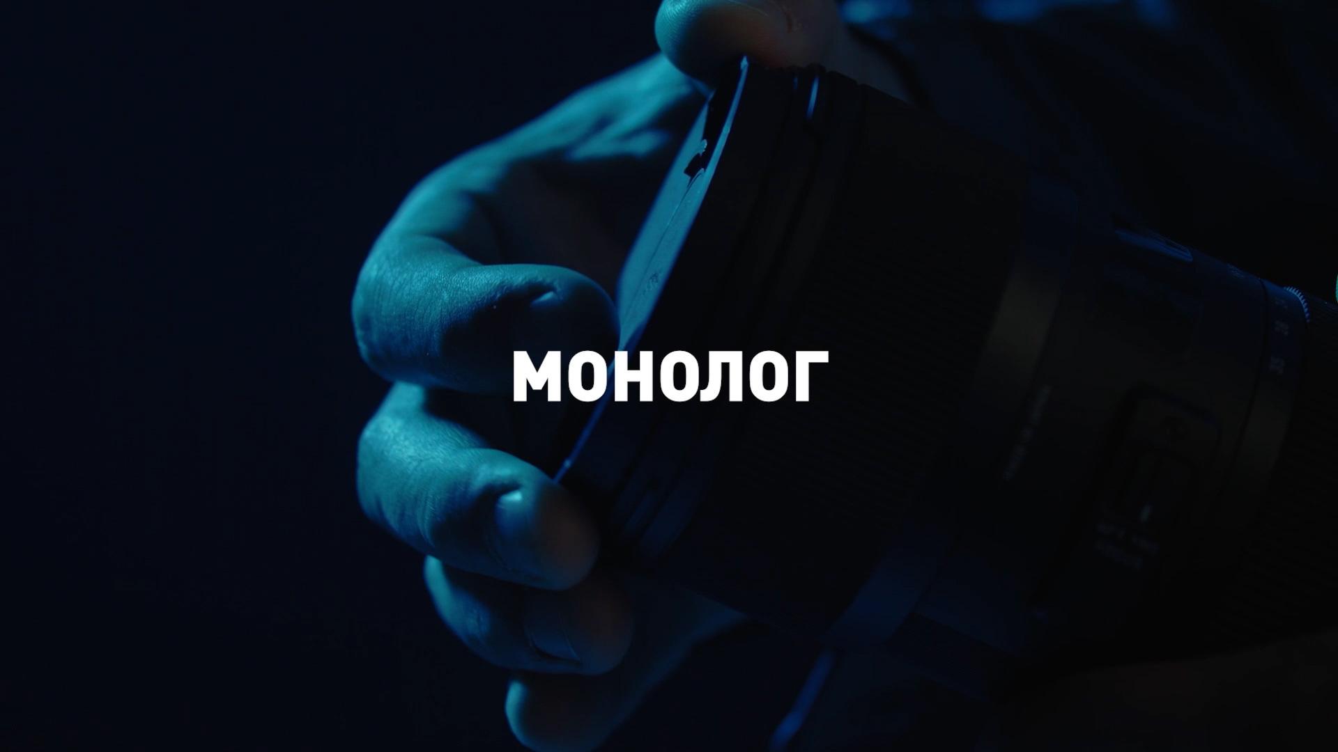 Соловьев.live. Монолог
