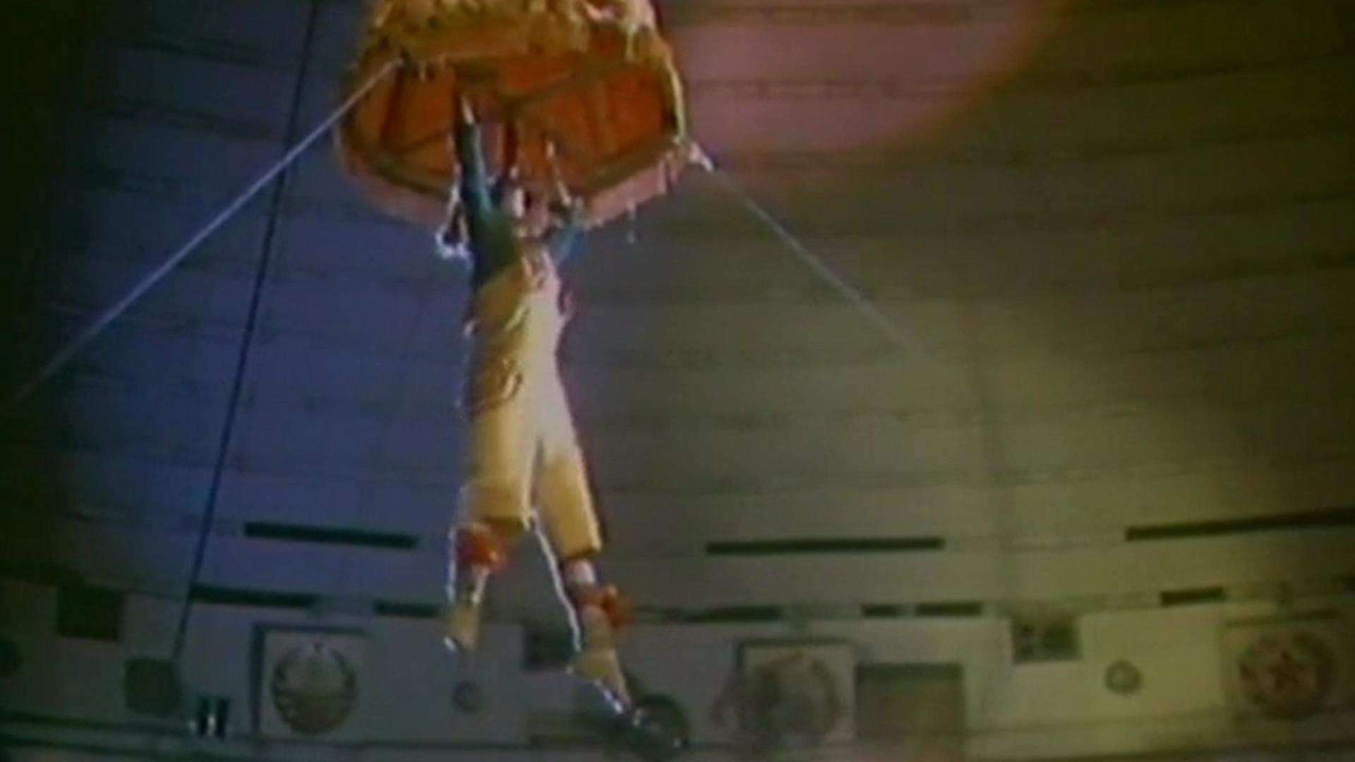 Под куполом цирка. Смертельный номер
