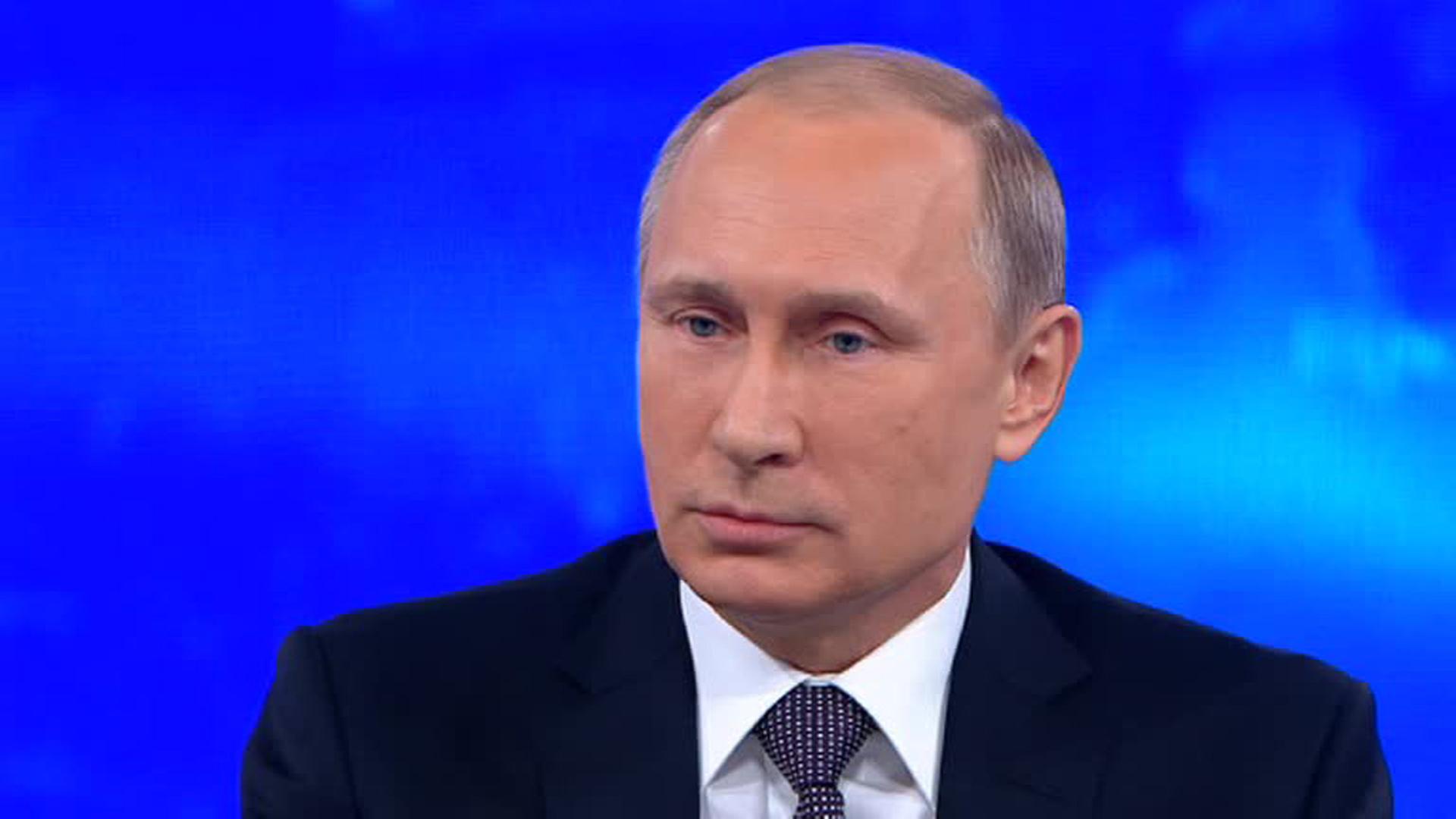Прямая линия с Владимиром Путиным. 2016