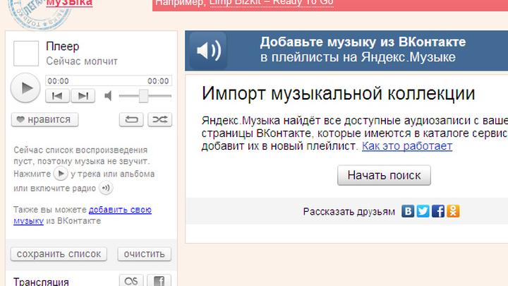 Реклама браузера яндекс песня рекламировать свою реф ссылку