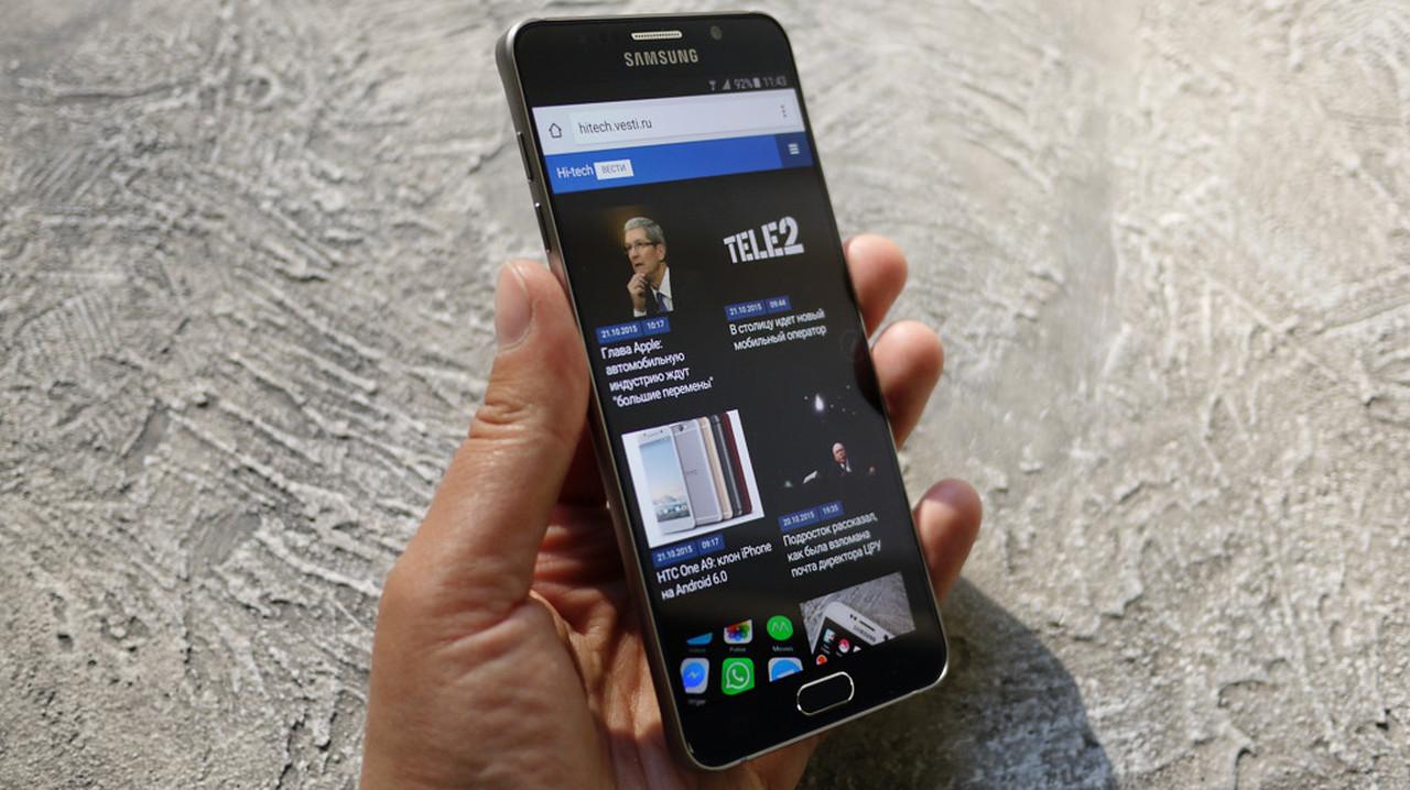 Самсунг ноут 4 на сайте смартфон 44
