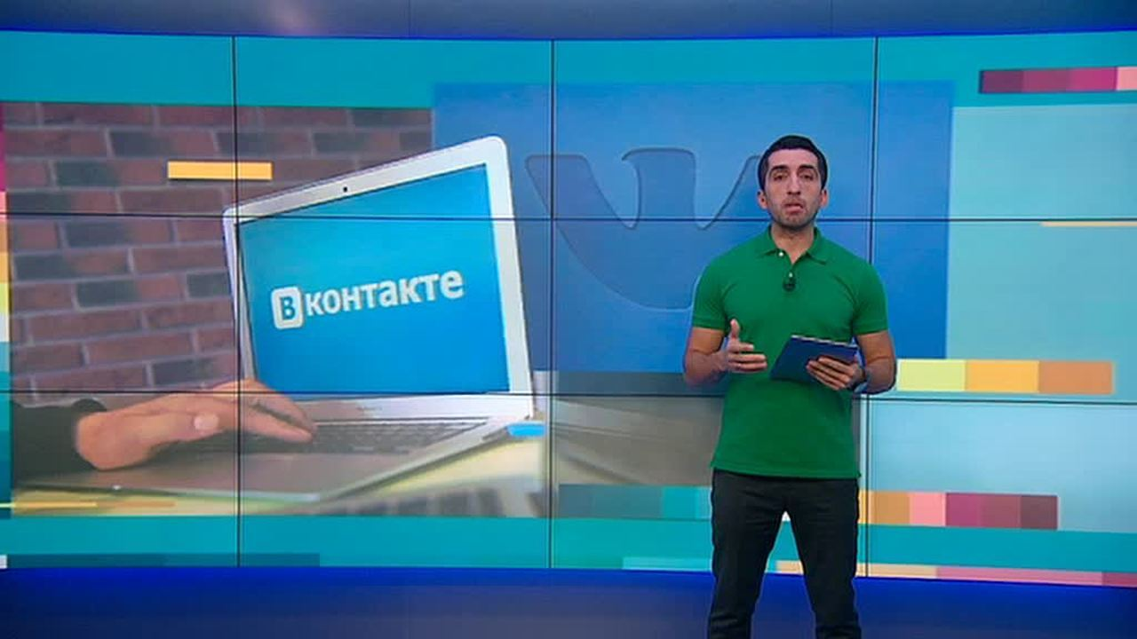 Вести.net: в соцсети ВКонтакте появились корпоративные сообщества