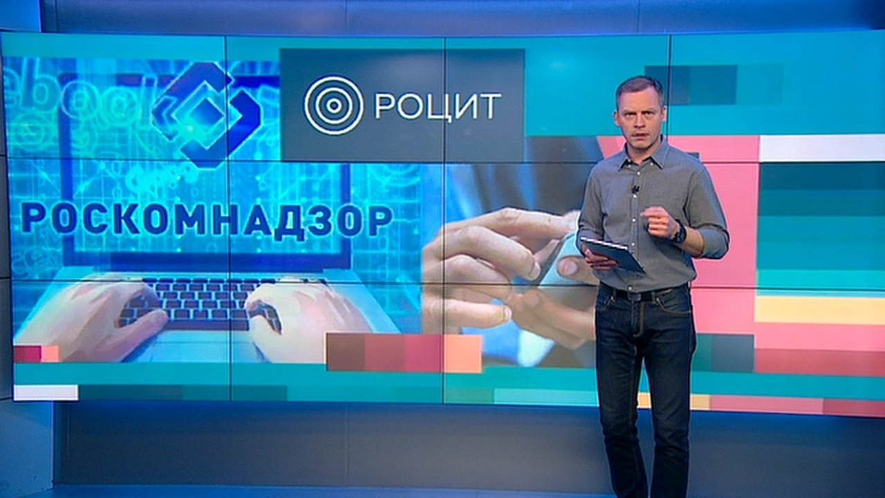 Роскомнадзор объявил о«конструктивном» разговоре сGoogle облокировке Telegram