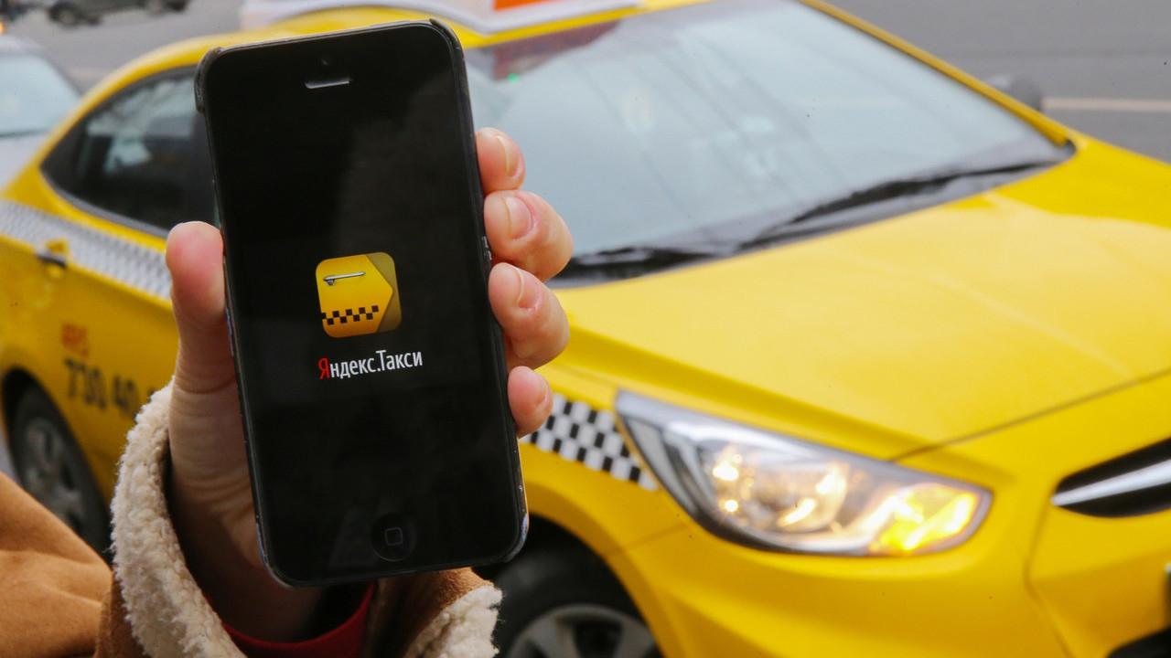 Яндекс.Такси иUber запустят единую платформу всамом начале июня
