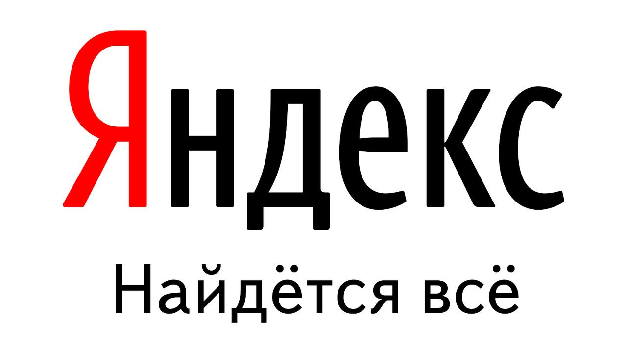 """""""Яндекс.Карты"""" научились прокладывать велосипедные маршруты"""