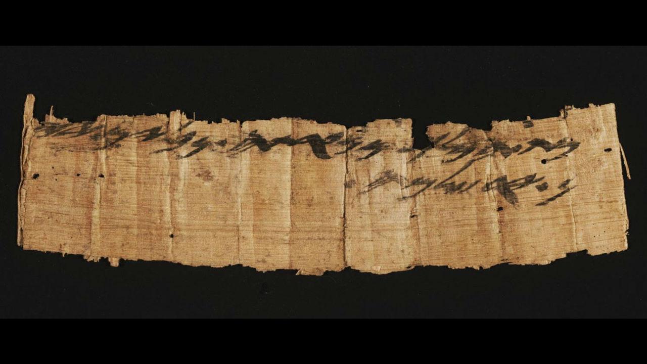 На изъятом у чёрных копателей папирусе обнаружено древнейшее упоминание Иерусалима