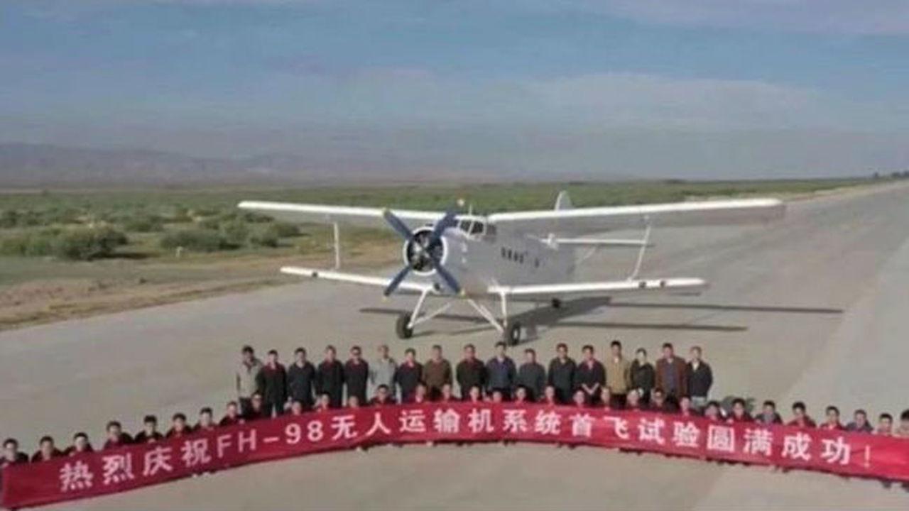 В Китае испытан самый большой в мире беспилотный транспортный самолёт