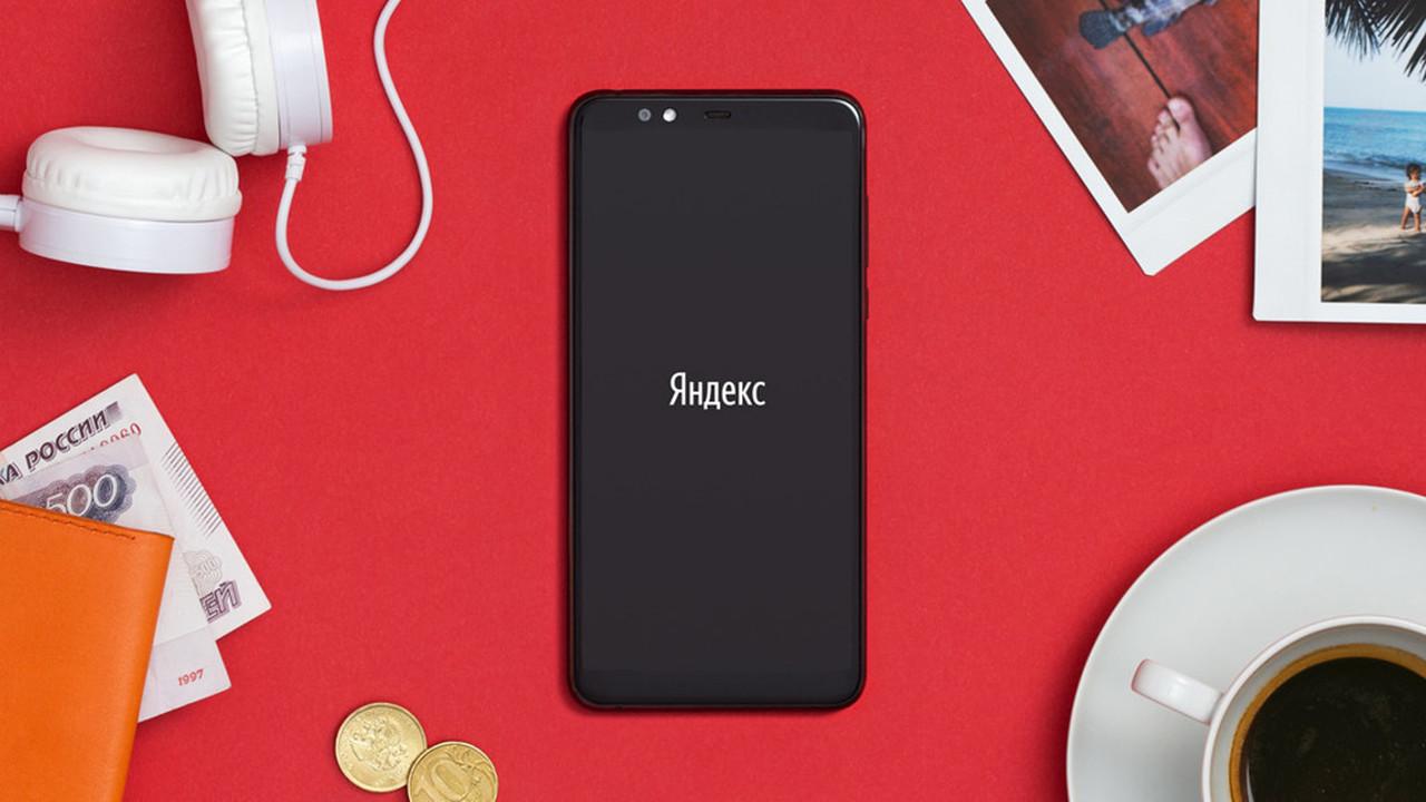 Яндекс представил Телефон с Алисой и кешбэком