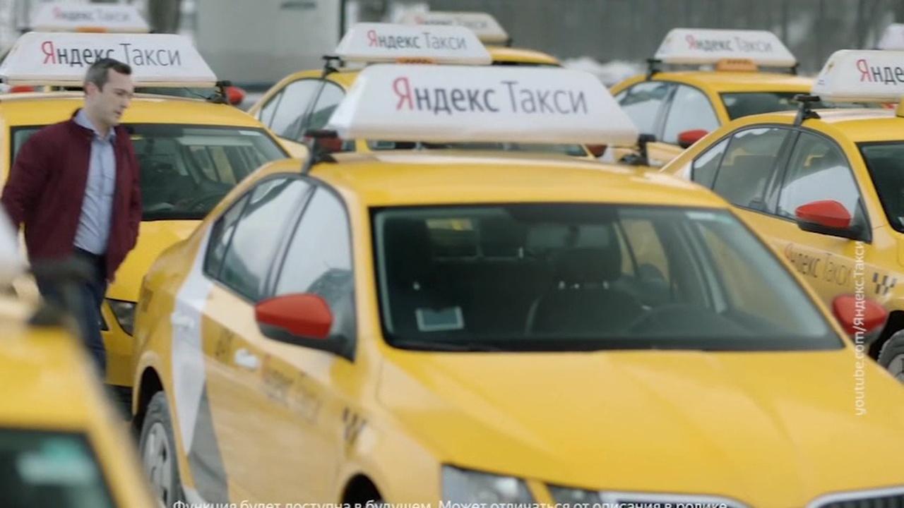 """""""Яндекс.Такси"""" отучил водителей лихачить"""